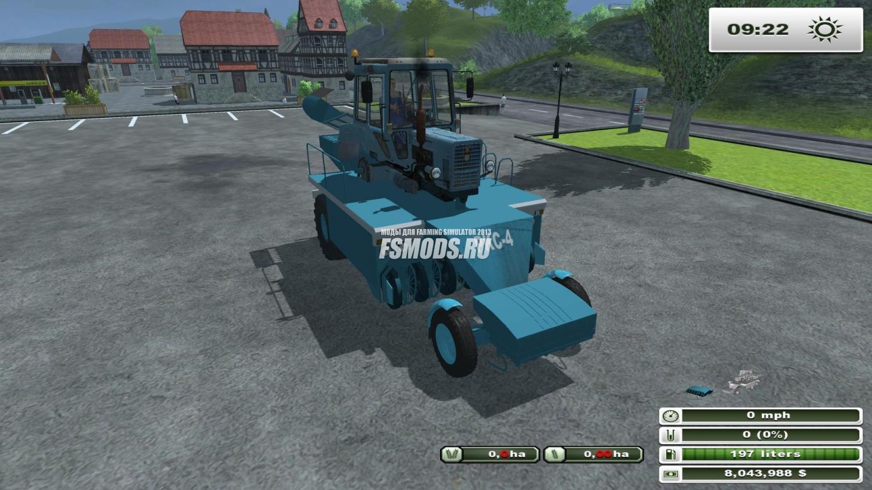 Скачать BELARUS RKS-4 для Farming Simulator 2013