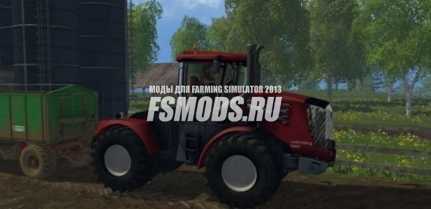 Кировец К-9450 для Farming Simulator 2015