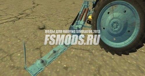 Скачать КДН-210 для Farming Simulator 2013