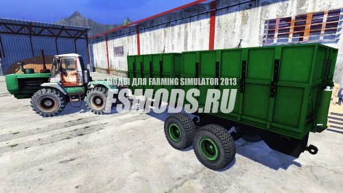 ПТС-9 v2 для Farming Simulator 2013