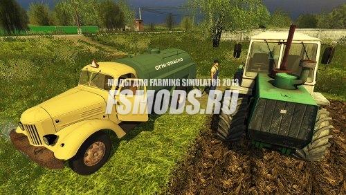 Скачать ЗИЛ-ТЗ-150 для Farming Simulator 2013