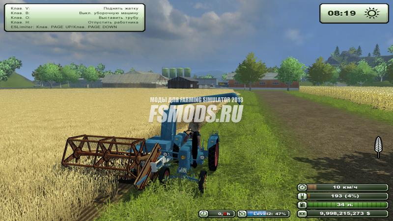 Скачать BALANCE HARVESTER PACK V 2.0 для Farming Simulator 2013