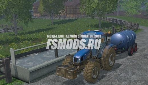Скачать Water Mod для Farming Simulator 2015