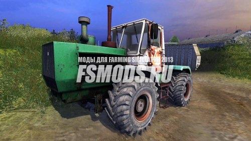 Скачать Трактор Т-150К для Farming Simulator 2013