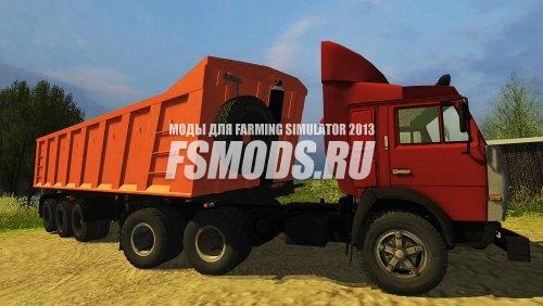 Скачать Полуприцеп МАЗ для Farming Simulator 2013