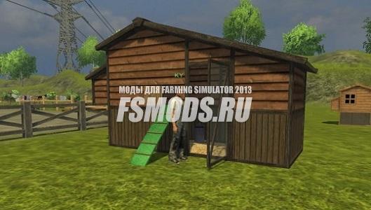Скачать Курятник для Farming Simulator 2015