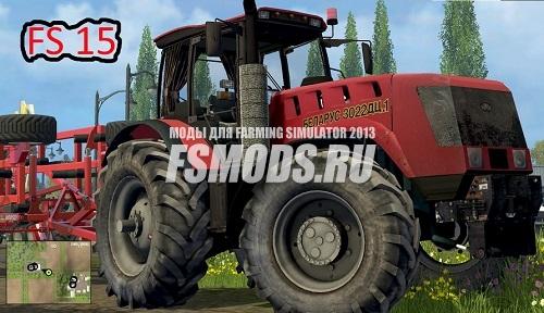 Скачать МТЗ БЕЛАРУС 3022ДЦ,1 для Farming Simulator 2015