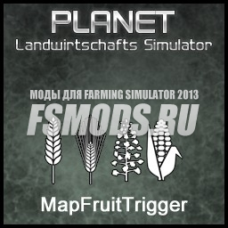 Скачать Map Fruit Trigger для Farming Simulator 2013