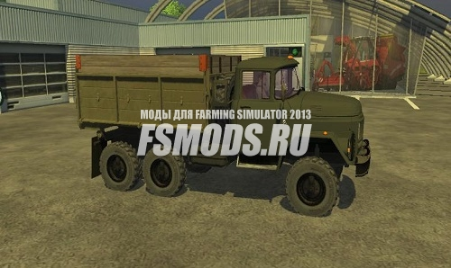 ZiL-131 Amur для Farming Simulator 2013