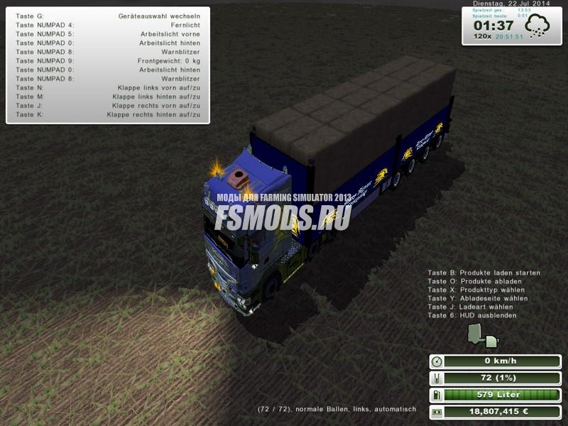 Скачать SCANIA R620 SHOGUN для Farming Simulator 2013