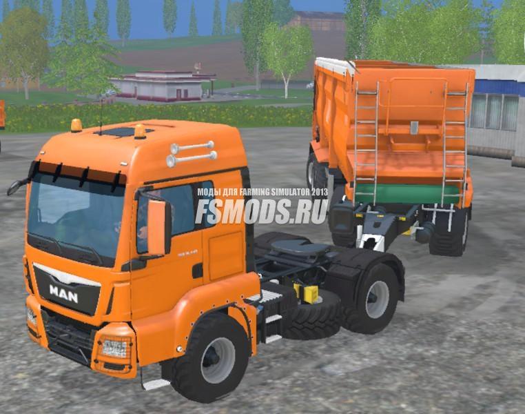 Скачать MAN AGRICULTURAL для Farming Simulator 2013