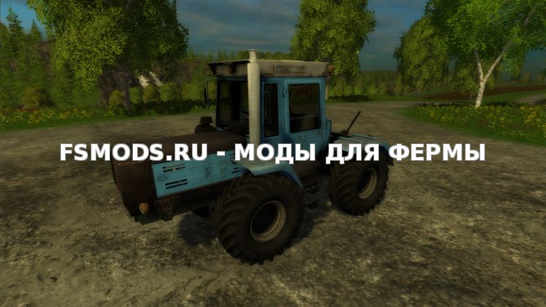 Скачать ХТЗ-17221 v2.0 для Farming Simulator 2015