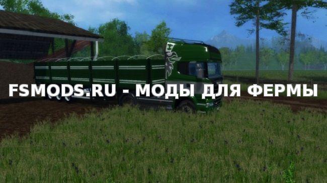 Скачать SCANIA R560 для Farming Simulator 2015