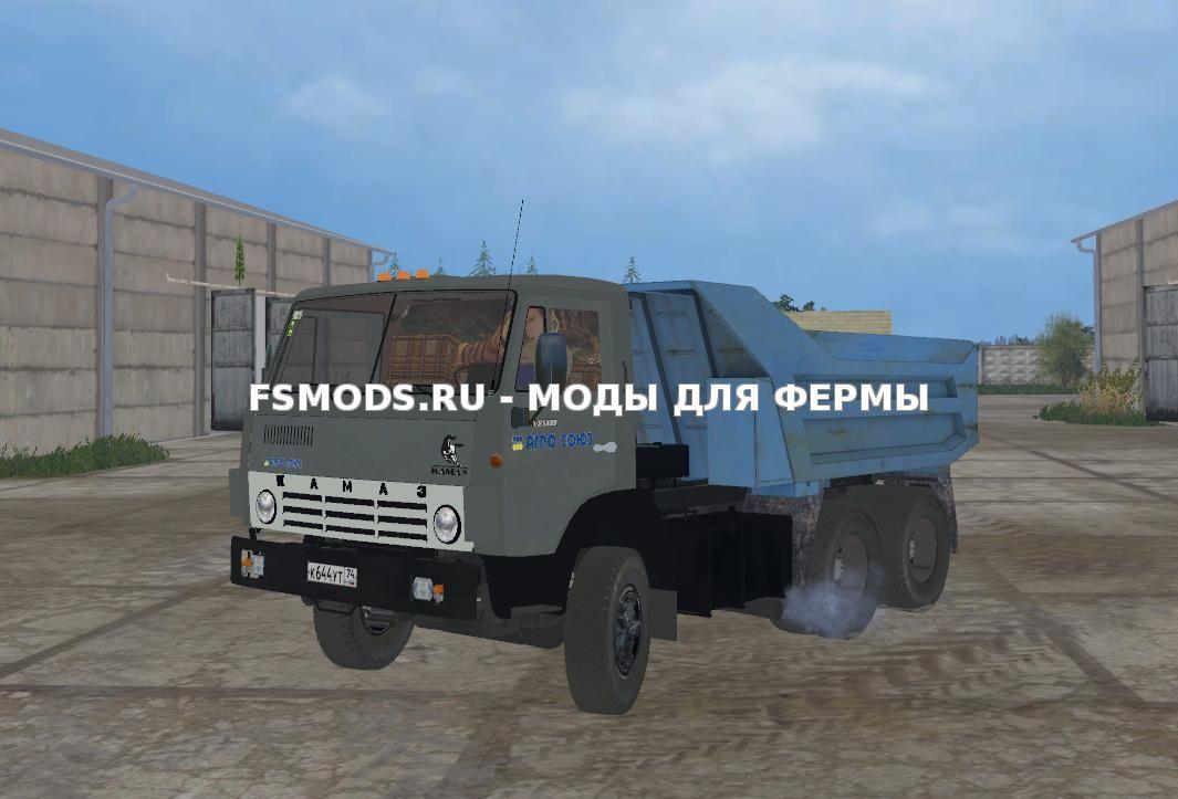 Скачать КАМАЗ-55111 V1.0 для Farming Simulator 2015