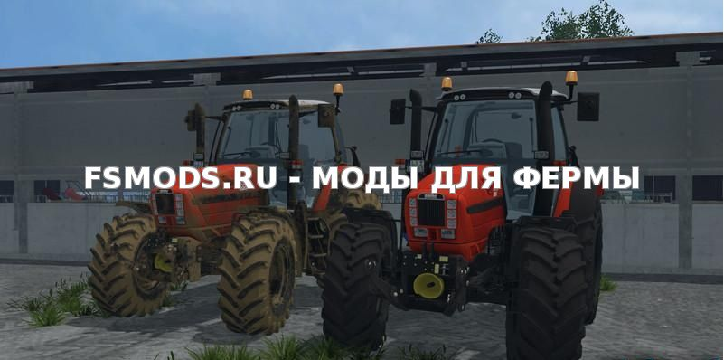 SAME FORTIS 190 V1.0 для Farming Simulator 2015