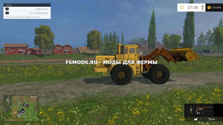 Скачать Кировец K-701 ПКУ для Farming Simulator 2015
