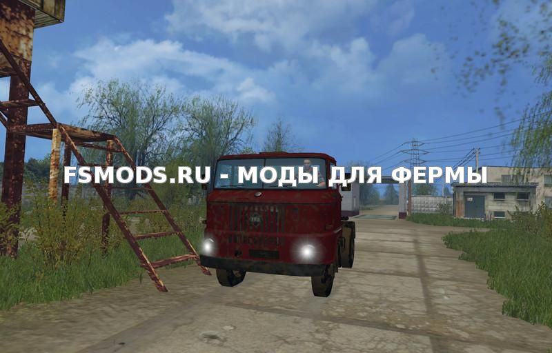 IFA W 50 V1.1 для Farming Simulator 2015