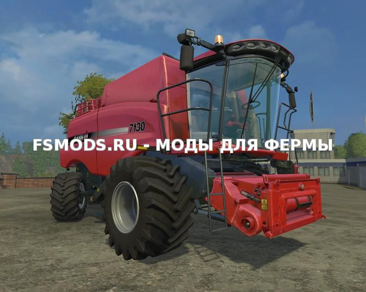 Скачать CASE IH AXIAL FLOW 7130S V1.1 для Farming Simulator 2015
