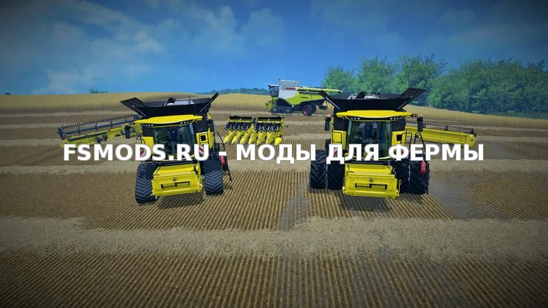 Скачать New Holland CR1090 V 1.0.1 для Farming Simulator 2015