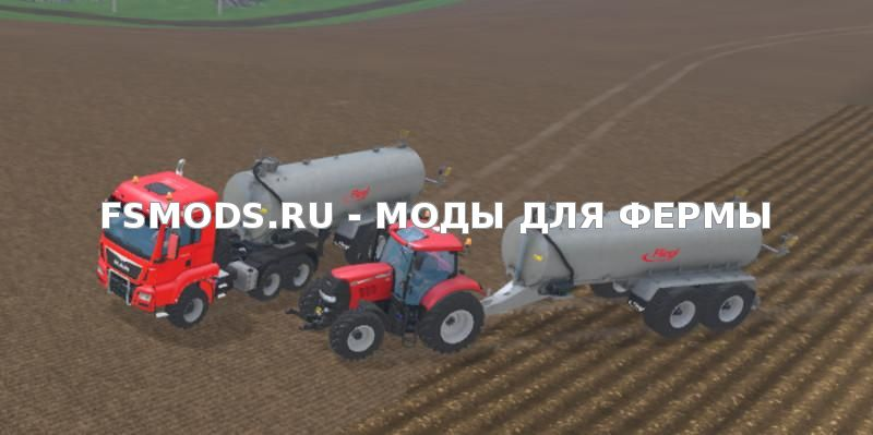 Скачать FLIEGL VFW 25000 FOLLOWERS V1.0 для Farming Simulator 2015