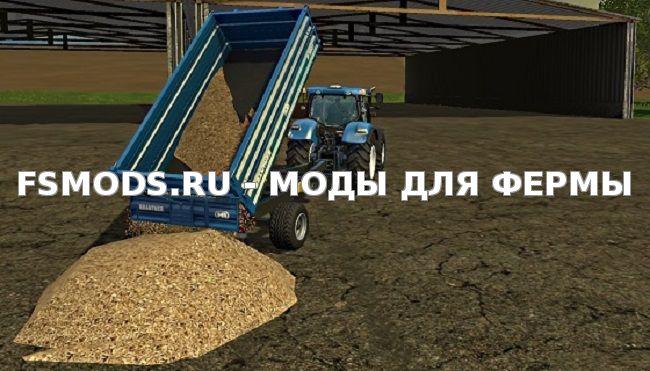 Скачать Разгрузка в любом месте для Farming Simulator 2015