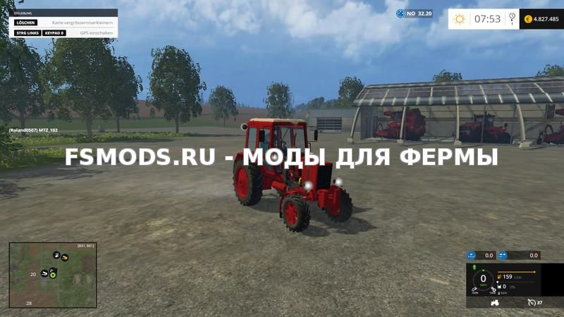 Скачать МТ3 82 FL v1.0 для Farming Simulator 2015