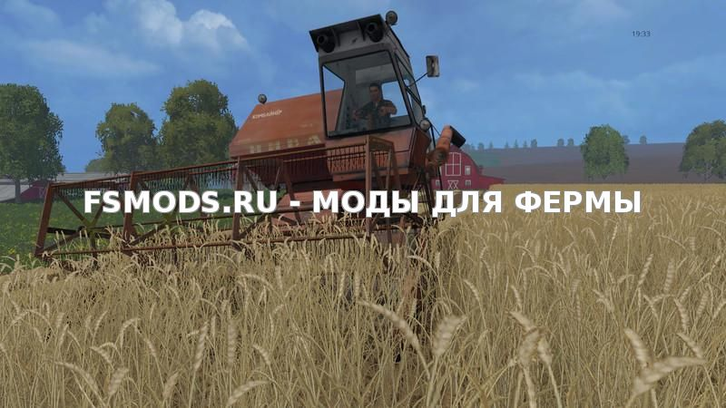 Нива СК 5 для Farming Simulator 2015