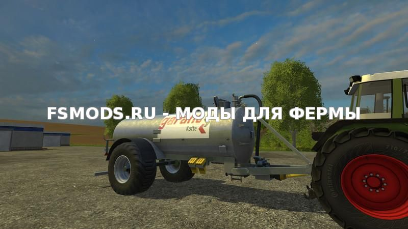 Скачать GARANT SLURRYTANKER V1.0 для Farming Simulator 2015