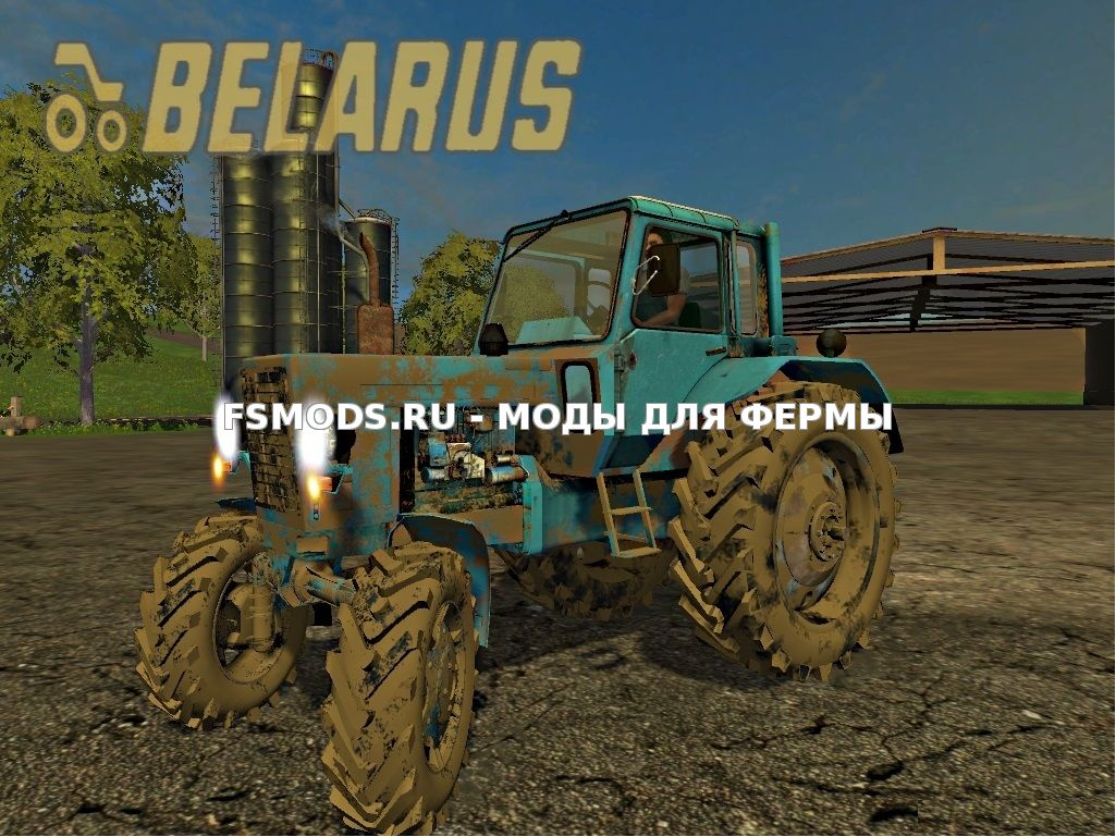 Скачать МТЗ 82 Small Kabin для Farming Simulator 2015