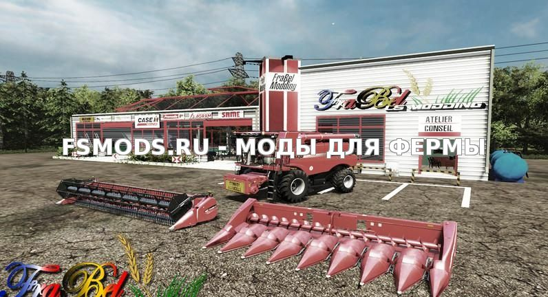 Скачать CASE IH 5130 AXIAL FLOW V1.0 для Farming Simulator 2015