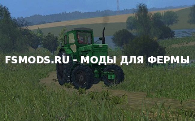 Трактор Т 40 для Farming Simulator 2015