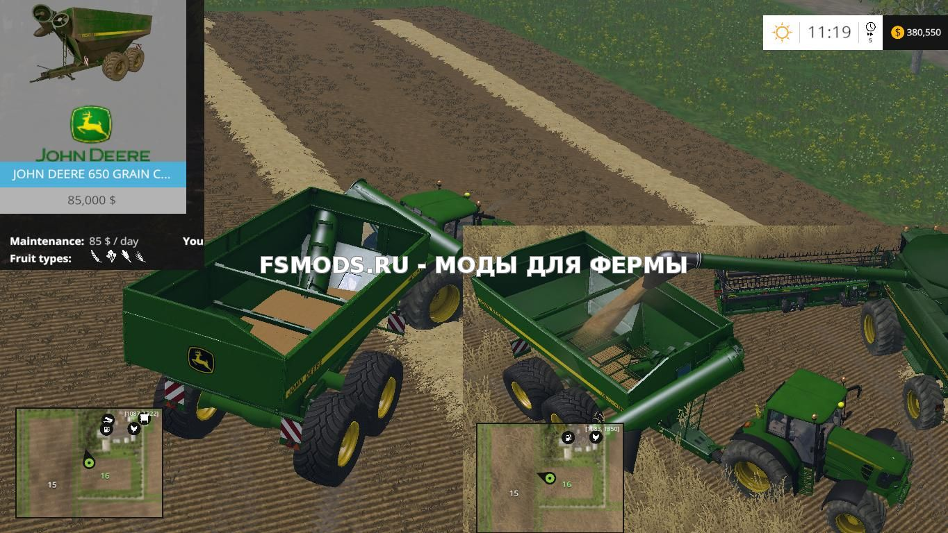 Скачать JOHN DEERE 650 GRAIN CART V2.1 для Farming Simulator 2015