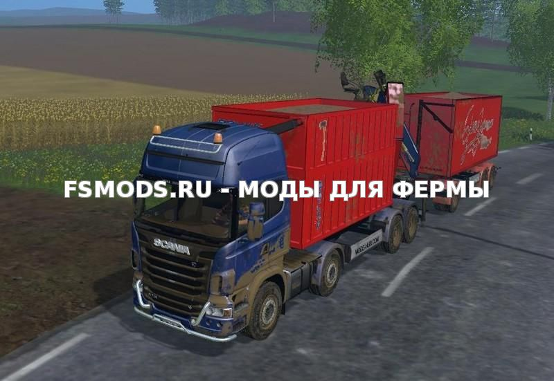 Scania R730 Bruks v 1.0 для Farming Simulator 2015