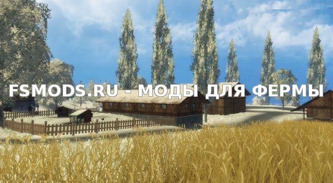 Скачать BJORN HILM WINTER для Farming Simulator 2015