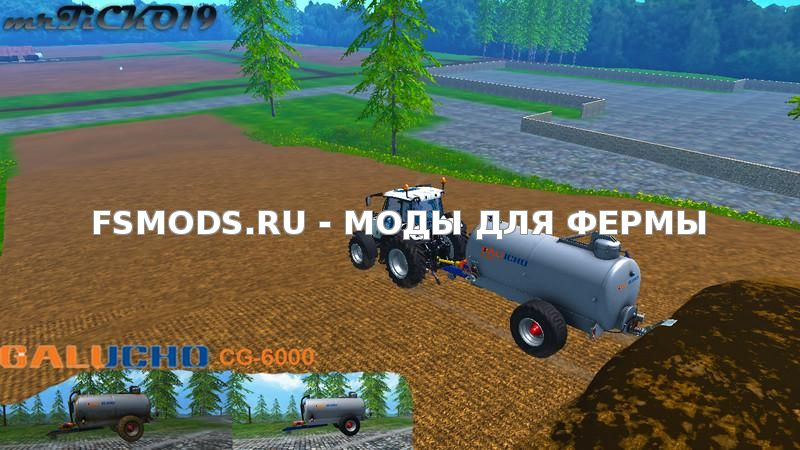 Скачать Galucho CG 6000 v1.0 для Farming Simulator 2015