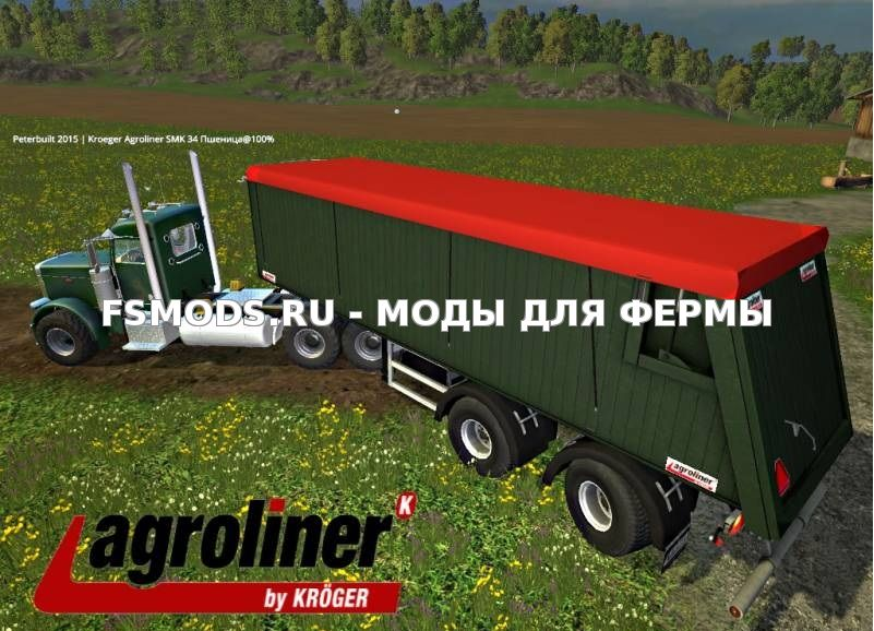 Скачать Kroeger Agroliner SMK 34 v1.0 для Farming Simulator 2015