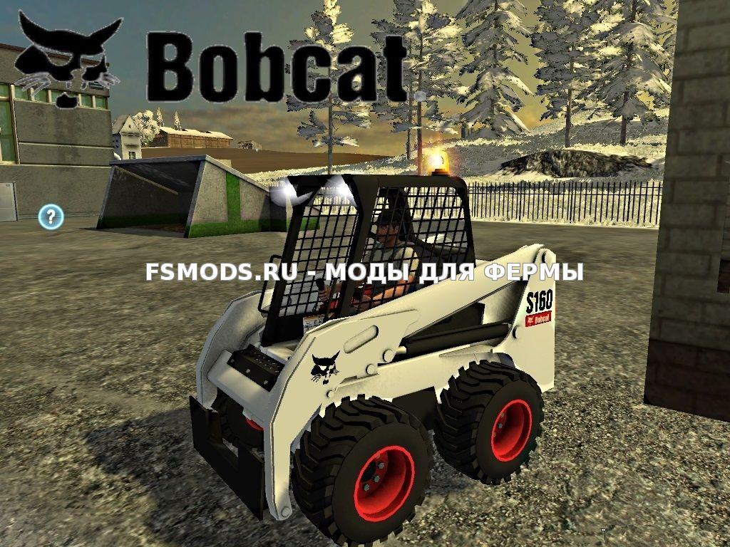 Скачать Bobcat S160 v1.0 для Farming Simulator 2015