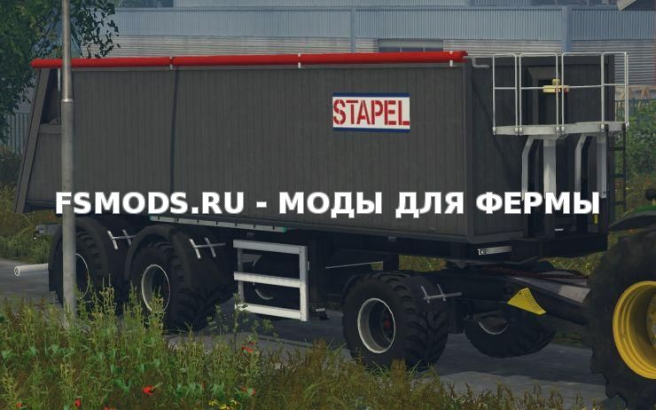 Скачать STAPEL MULDE для Farming Simulator 2015