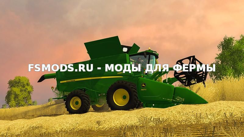 Скачать John Deere S680 V 1.0 для Farming Simulator 2015