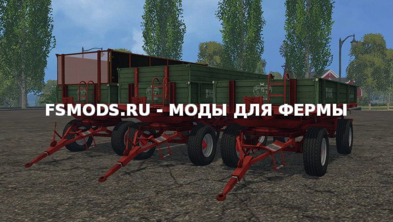 Скачать Krone Emsland v1.1 для Farming Simulator 2015