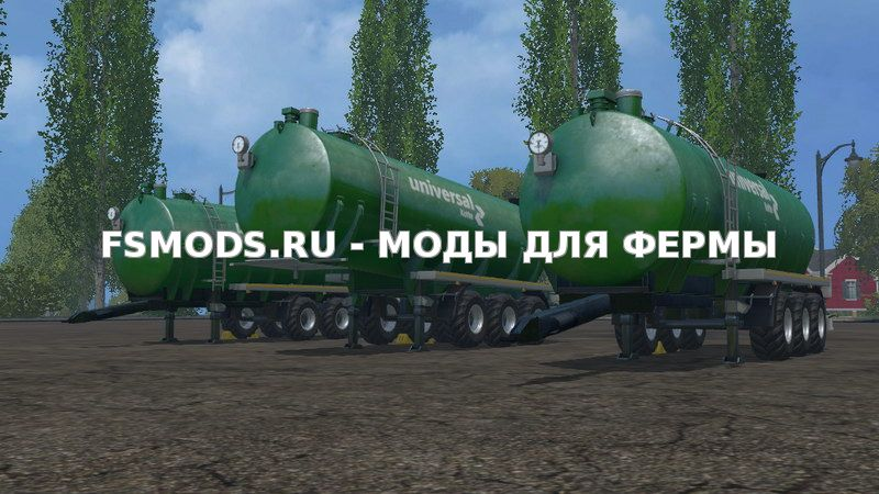 Kotte Universal v 1.52 для Farming Simulator 2015