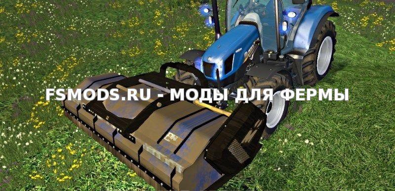 Скачать Muething Mulcher Universal для Farming Simulator 2013