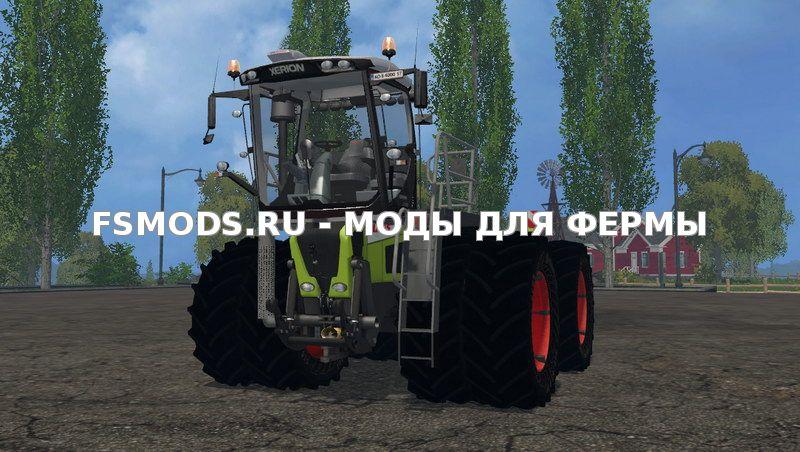 Скачать Claas Xerion 3800 SaddleTrac v1.0 для Farming Simulator 2015