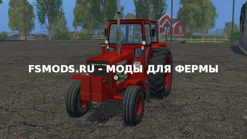Скачать Volvo BM810 v1.0 для Farming Simulator 2015