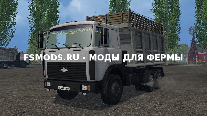 MAZ 5516 v1.0 для Farming Simulator 2015