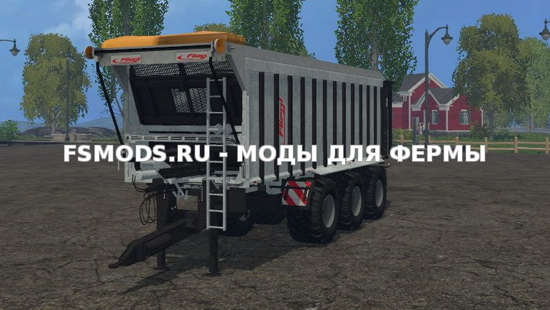 Скачать FLIEGL ASW 381 v1.0 для Farming Simulator 2015
