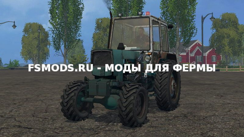 UMZ 6KL 4x4 Turbo v 2.0 для Farming Simulator 2015