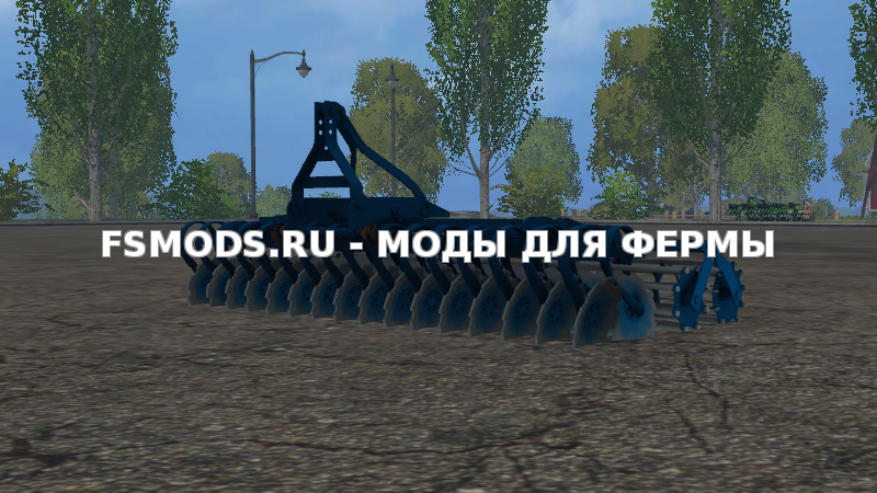 Lemken Heliodor 8 400 для Farming Simulator 2015