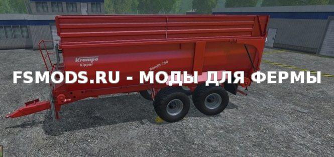Скачать Krampe Bandit 750 Pellets для Farming Simulator 2013