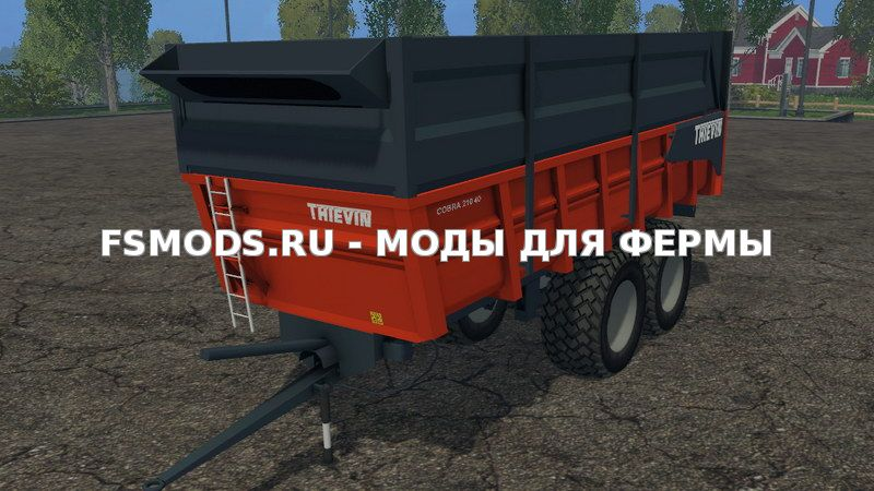 Скачать Benne Thievin conversion LS11 v 1.0 для Farming Simulator 2015